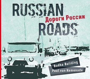 Russian Roads.indd