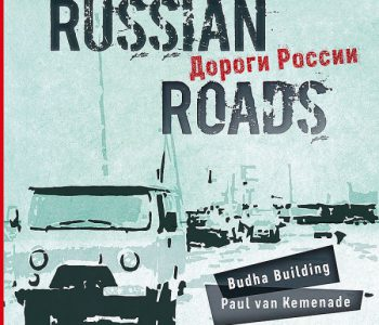 'Russian Roads' april 19 2021 at VPRO tv 'Vrije Geluiden Sessies' NPO2 Extra