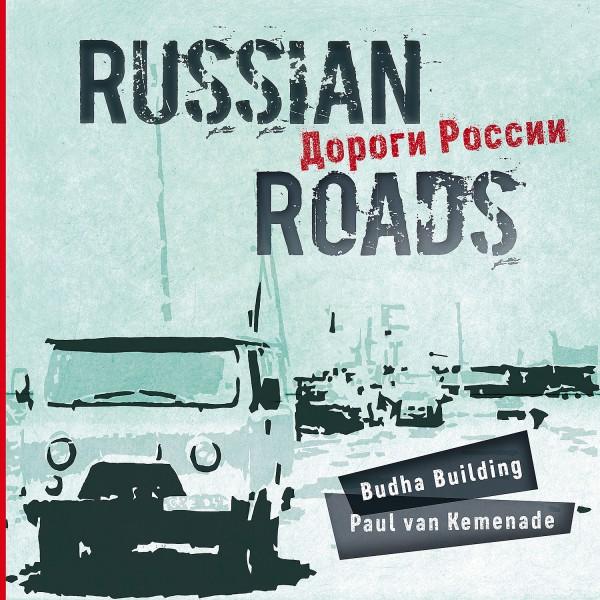 russian roads